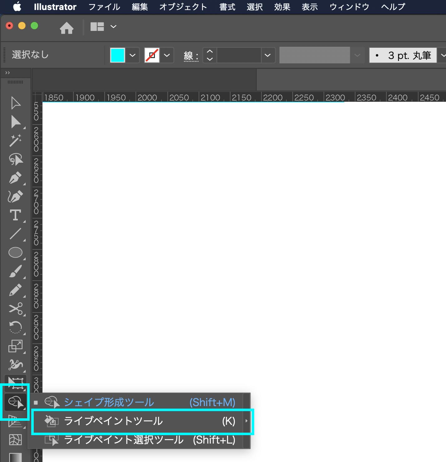 Illustrator_ livepainttool03