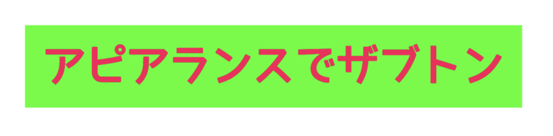 Illustrator_zabuton07b
