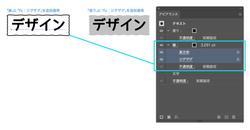 Illustrator_zabuton14