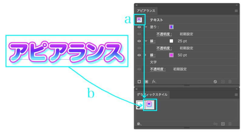 Illustrator_ graphicstyle03