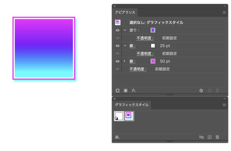 Illustrator_ graphicstyle05