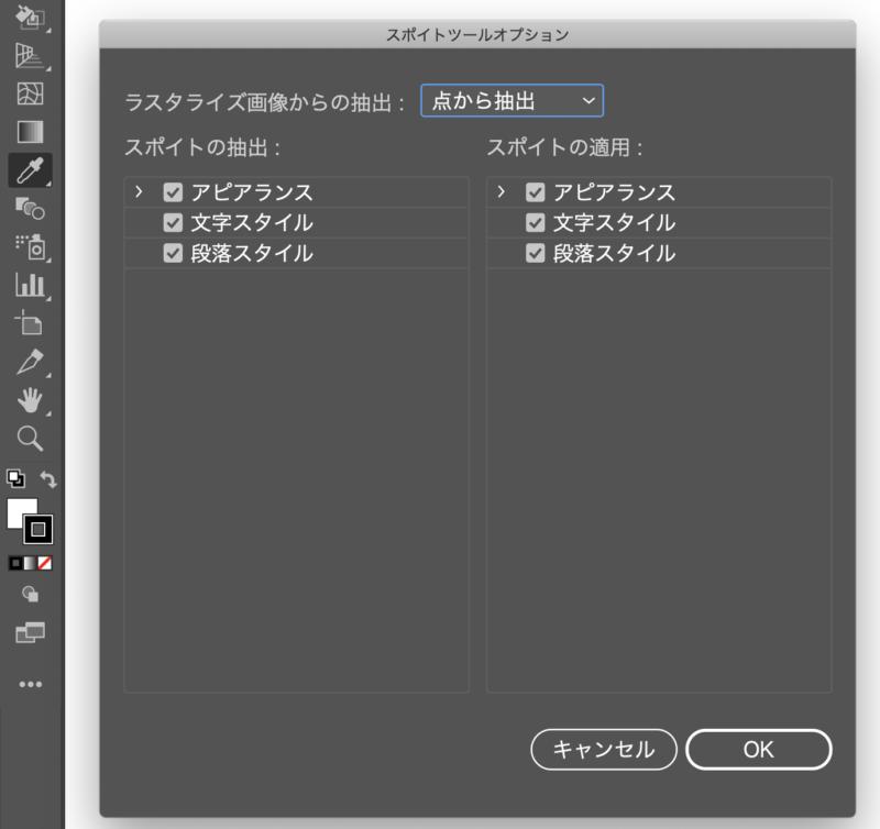 Illustrator_ graphicstyle06