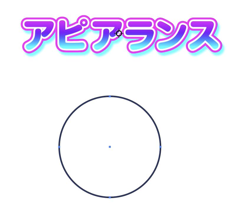 Illustrator_ graphicstyle07