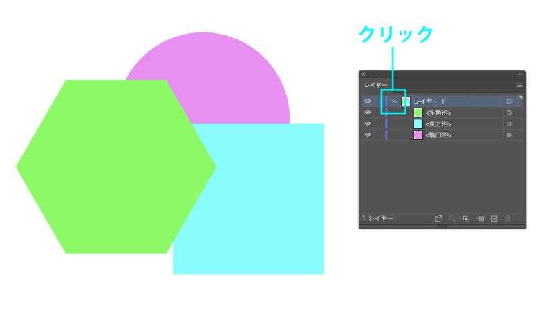illustrator_layer02