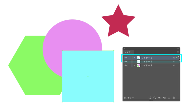 illustrator_layer12