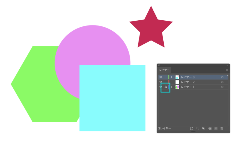 illustrator_layer13