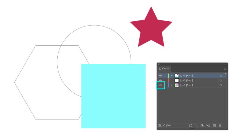 illustrator_layer14