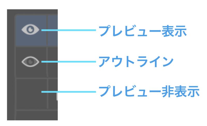 illustrator_layer19
