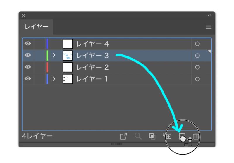illustrator_layer2_02