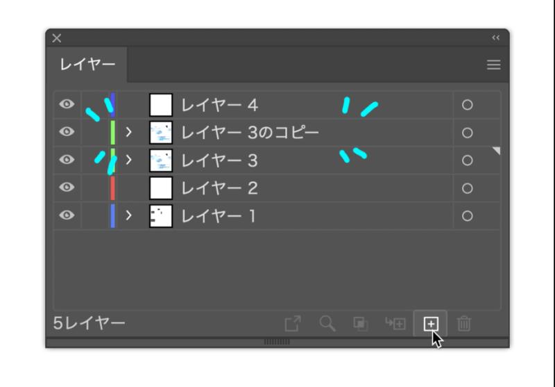 illustrator_layer2_03