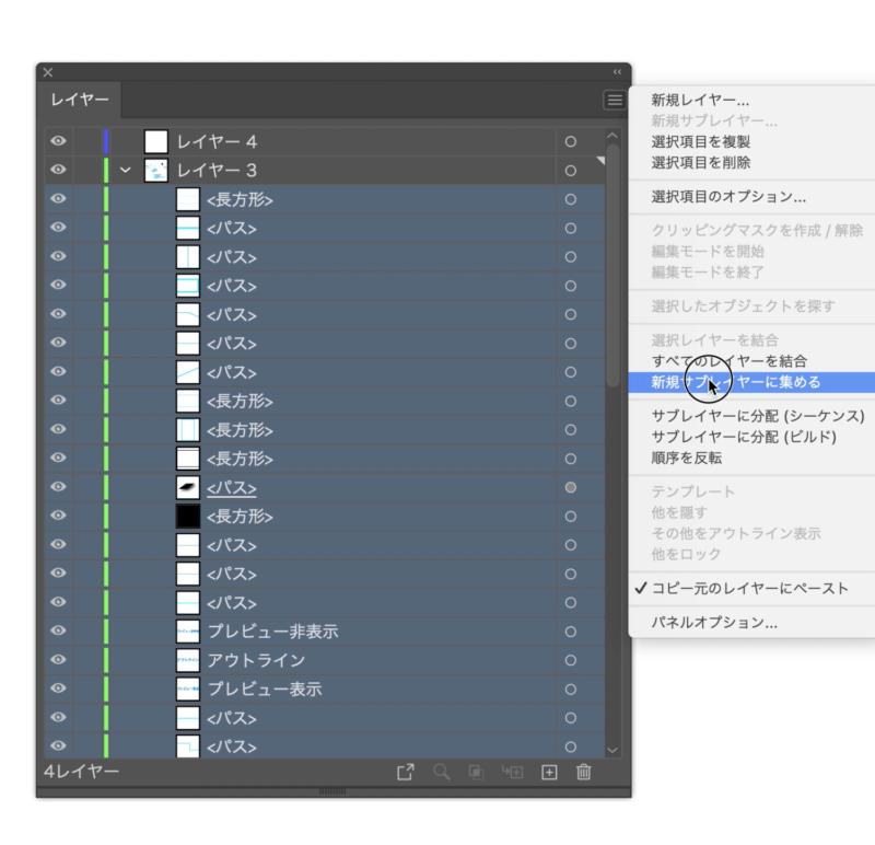 illustrator_layer2_10