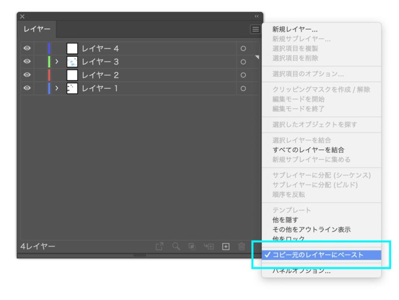 illustrator_layer2_12