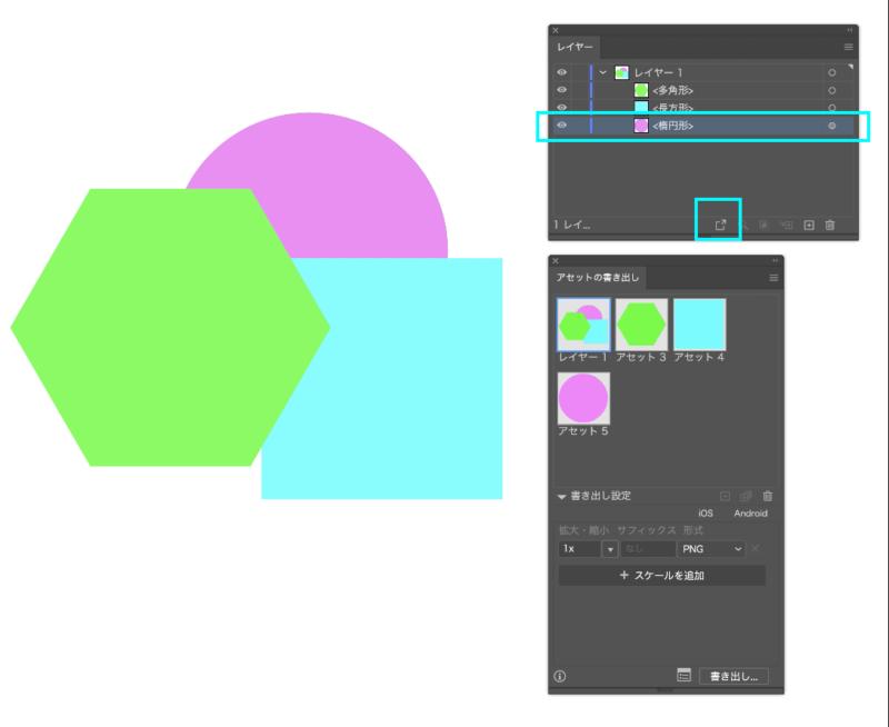 illustrator_layer2_26