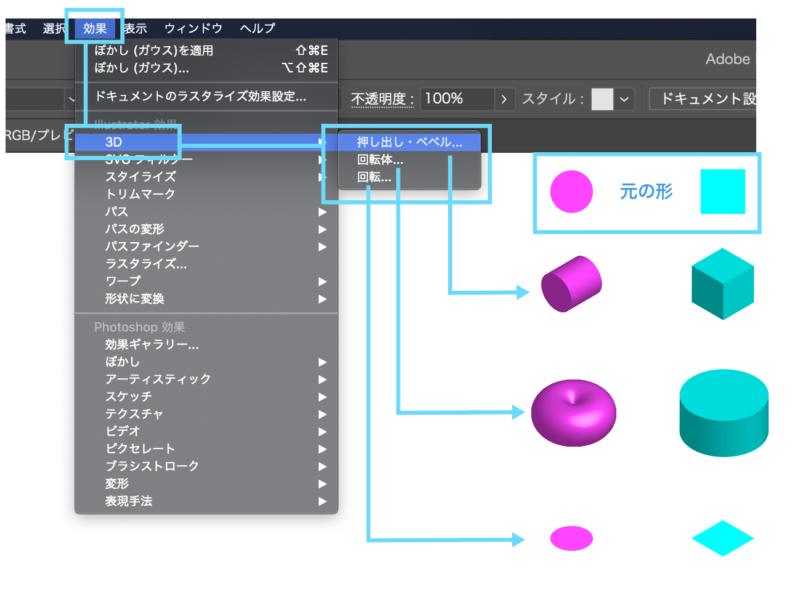 illustrator_isometric02