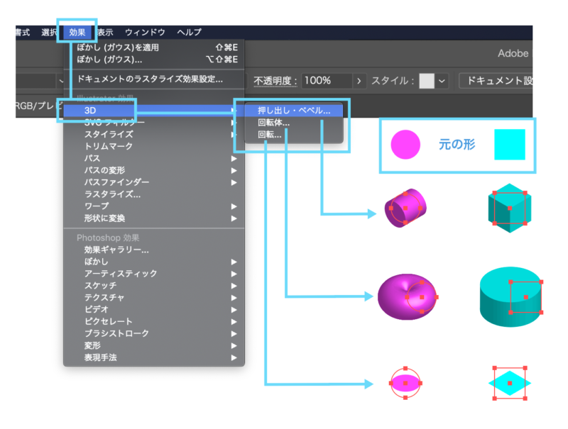illustrator_isometric02a