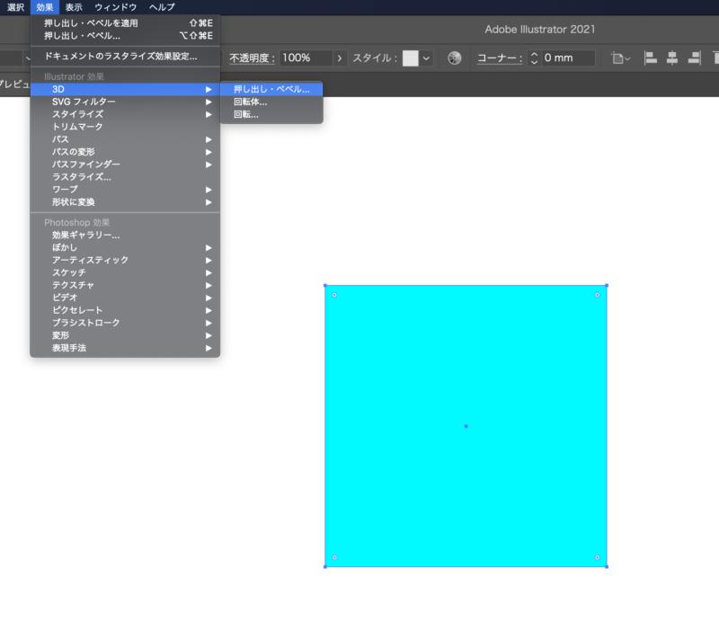 illustrator_isometric07