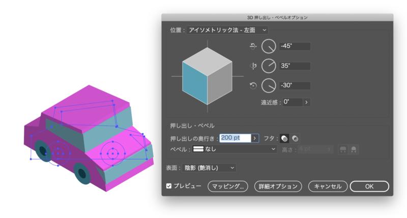 illustrator_isometric22