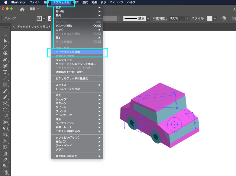 illustrator_isometric23