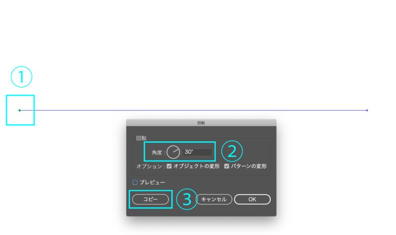 illustrator_isometric_h03