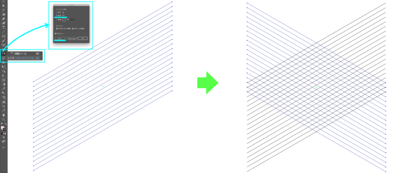 illustrator_isometric_h05a