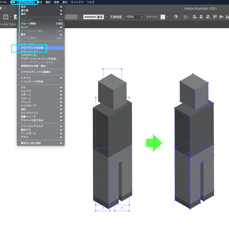 illustrator_isometric_h12