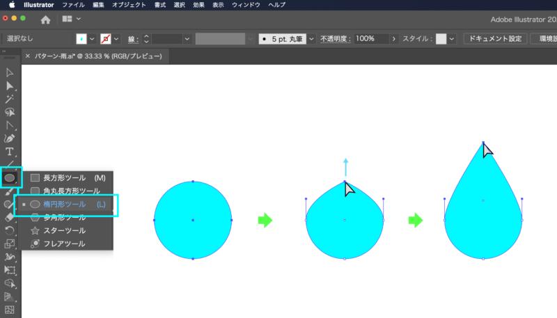 illustrator_pattern01a