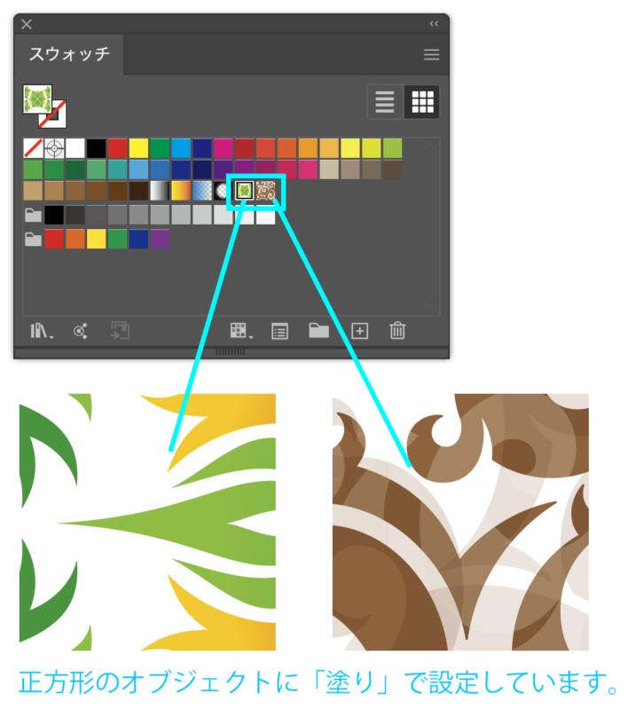 illustrator_pattern04