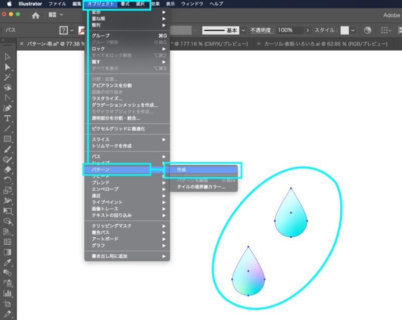 illustrator_pattern07