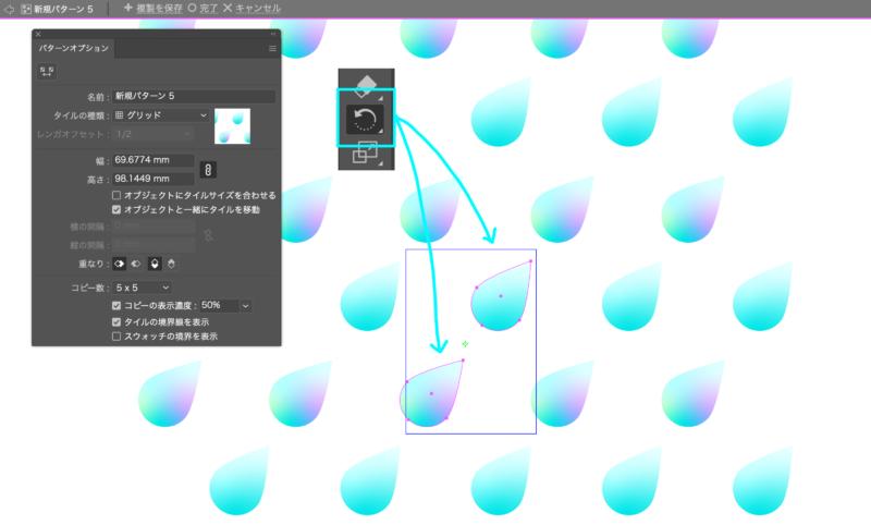 illustrator_pattern10