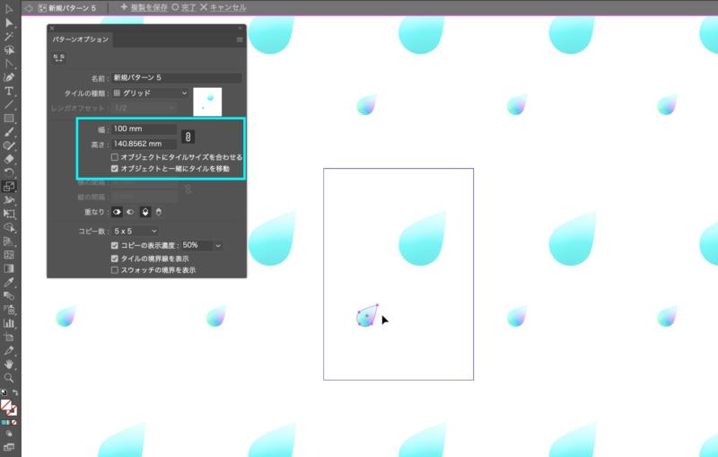 illustrator_pattern12