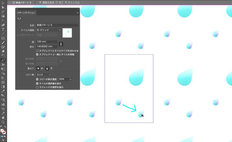 illustrator_pattern13