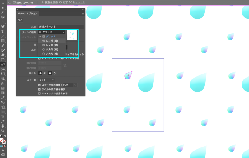 illustrator_pattern14