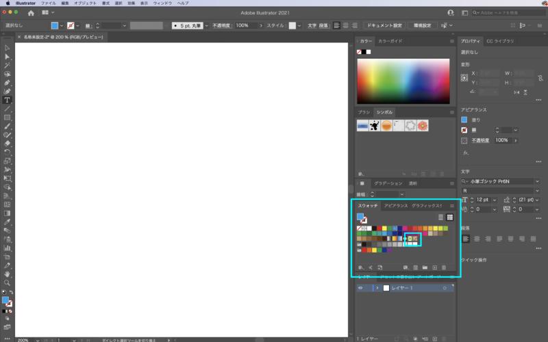 illustrator_patternbase02a