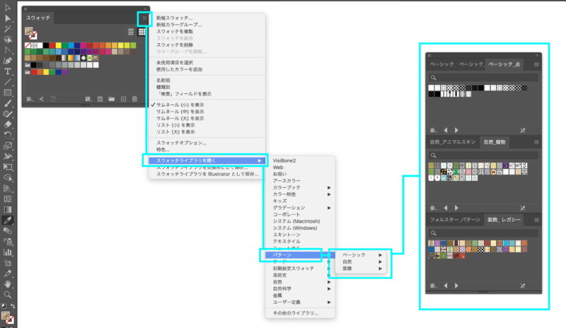 illustrator_patternbase03