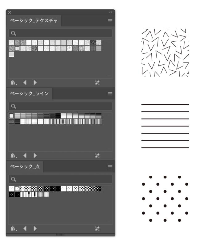 illustrator_patternbase04
