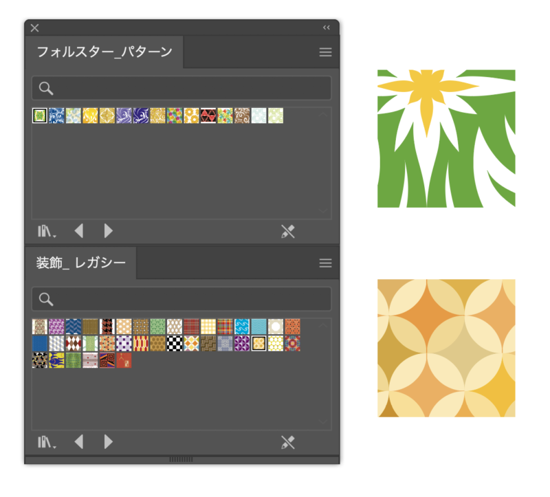 illustrator_patternbase05