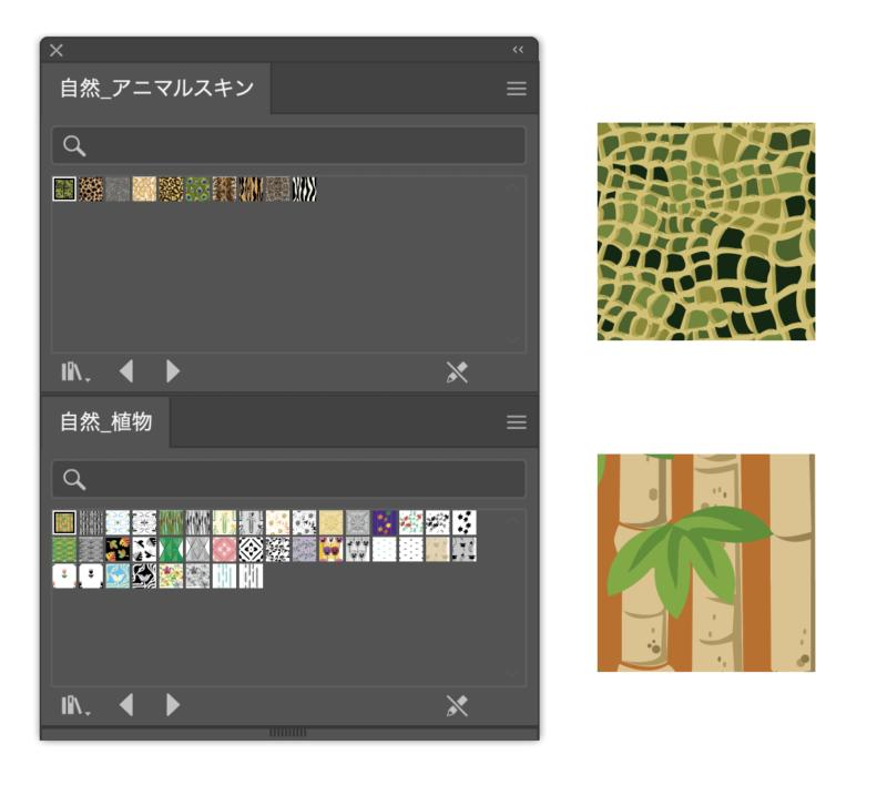 illustrator_patternbase06