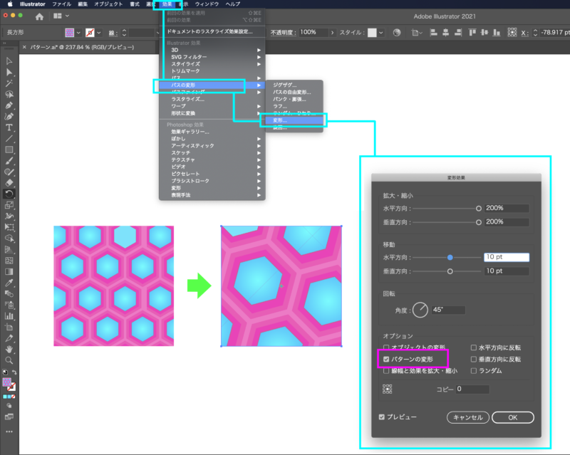 illustrator_patternbase07