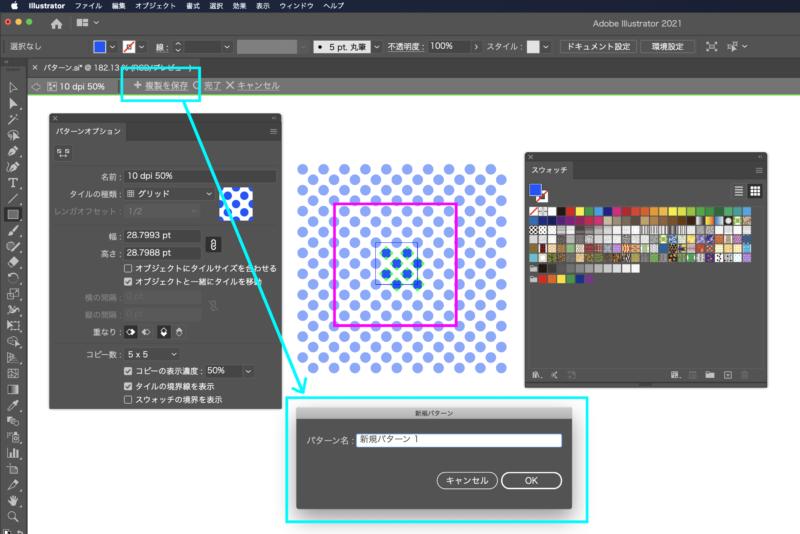 illustrator_patternbase09