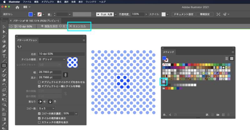 illustrator_patternbase10