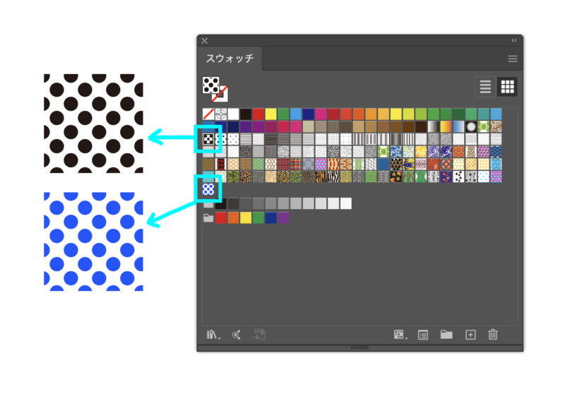 illustrator_patternbase11
