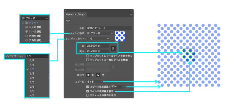 illustrator_patternbase12