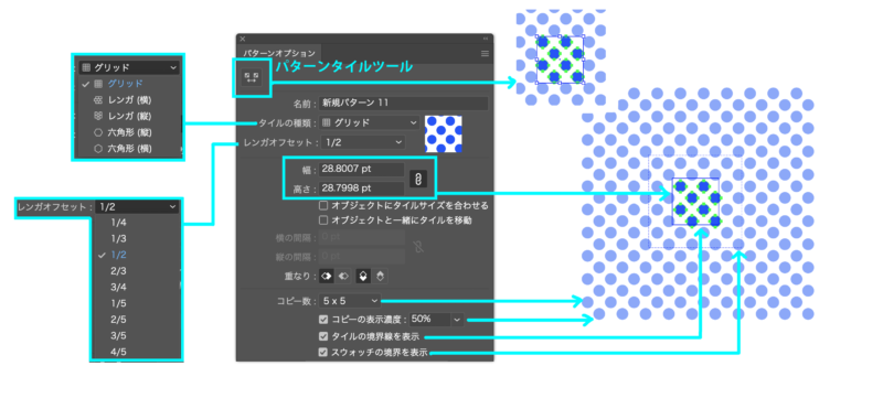 illustrator_patternbase12a
