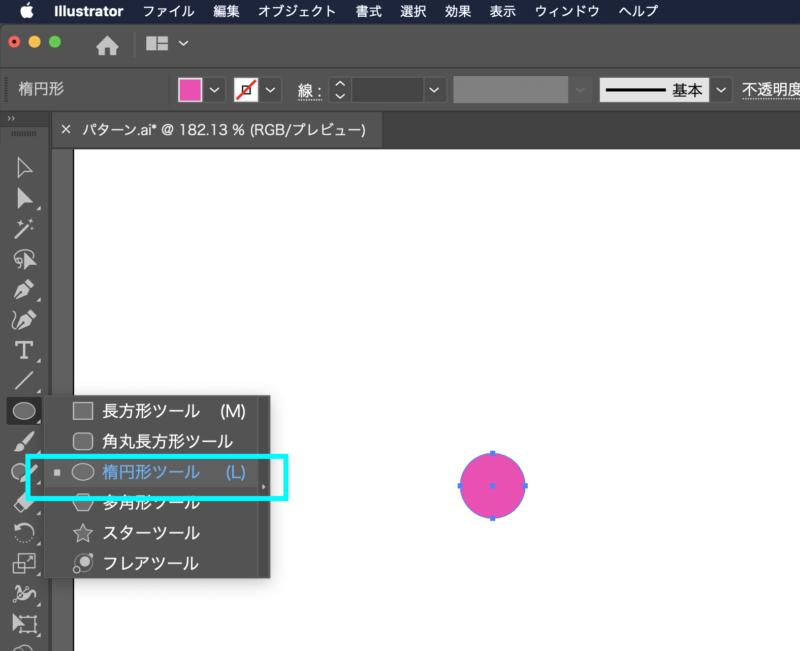 illustrator_patternbase13
