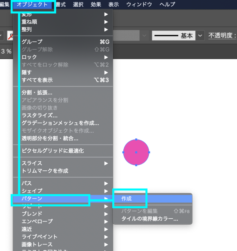 illustrator_patternbase14