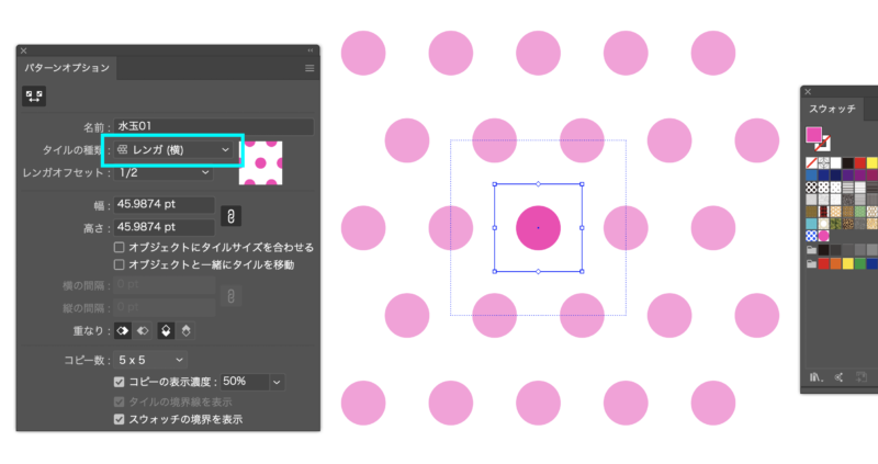 illustrator_patternbase16