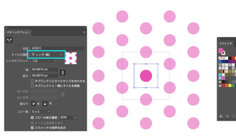 illustrator_patternbase17