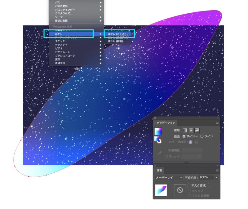 illustrator_brush_star22