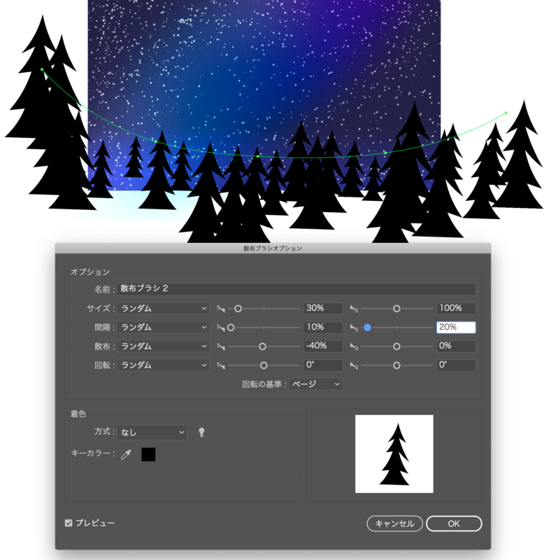 illustrator_brush_star25