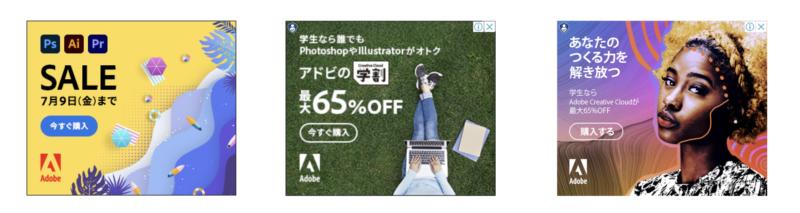 illustrator_banner05-03d